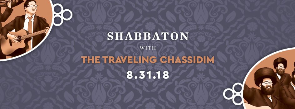 CWO Newsletter  Shabbaton w/The Traveling Chassidim! +